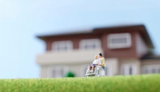 介護休業制度をご存知ですか?制度の内容や給付制度などを解説