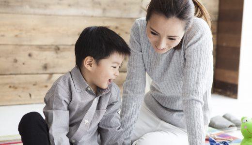 内縁の妻でも相続できる|事実婚の相手とその子どもが遺産を受け取る方法