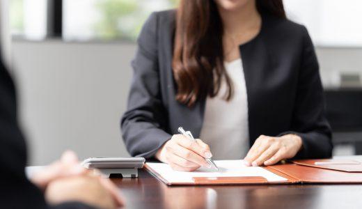 相続税の相談は税理士へ|課税対象額の確認方法と事務所選びのポイント