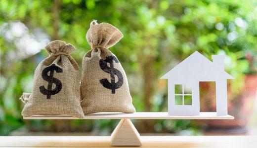 代償分割とは?遺産分割協議がまとまりやすい第3の方法と相続税対策