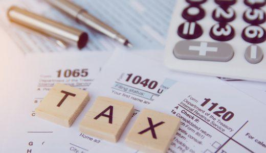 みなし相続財産とは?課税・非課税の仕訳と節税のポイントを解説