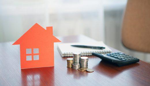 【決定版】相続財産リスト|課税対象チェック&故人の資産の調査方法