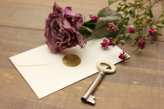 ドライフラワーと鍵と手紙