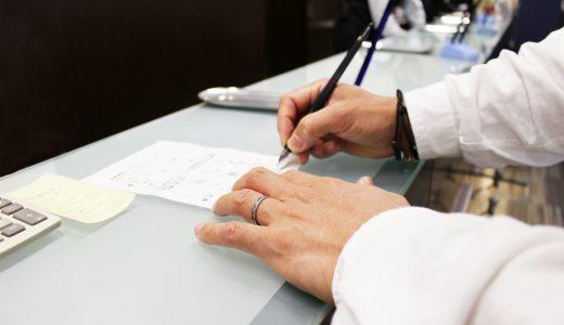 家の名義変更って必要?登記を怠るデメリットと手続き方法・費用を解説