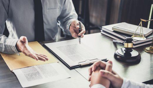 相続における弁護士費用の目安|各種手続きや紛争解決など事例別に紹介