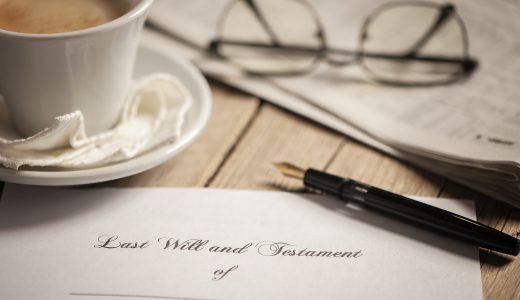 遺言書の種類や決まり・書き方を徹底解説|自筆証書遺言サンプルあり
