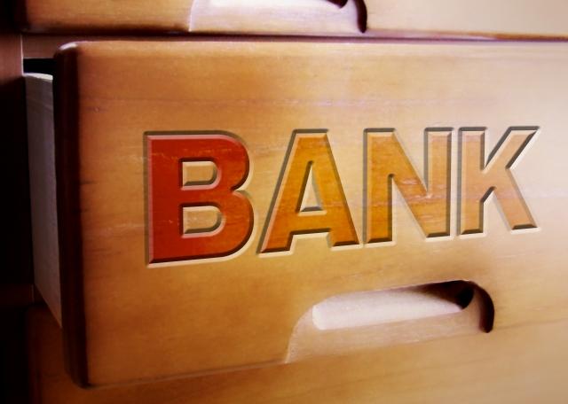 銀行の引き出し