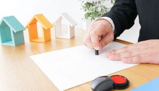 不動産の相続時に必要な費用と税金・必要書類とは|4種類の分割方法を解説