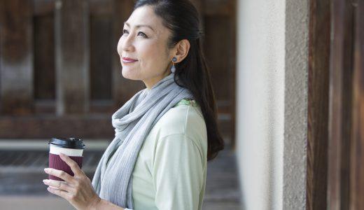 50代におすすめの終活(既婚者・おひとりさま)すぐ始めるべき5つの理由