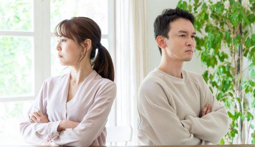 絶縁状には法的な効力がない!家族・親族との縁を切るための方法
