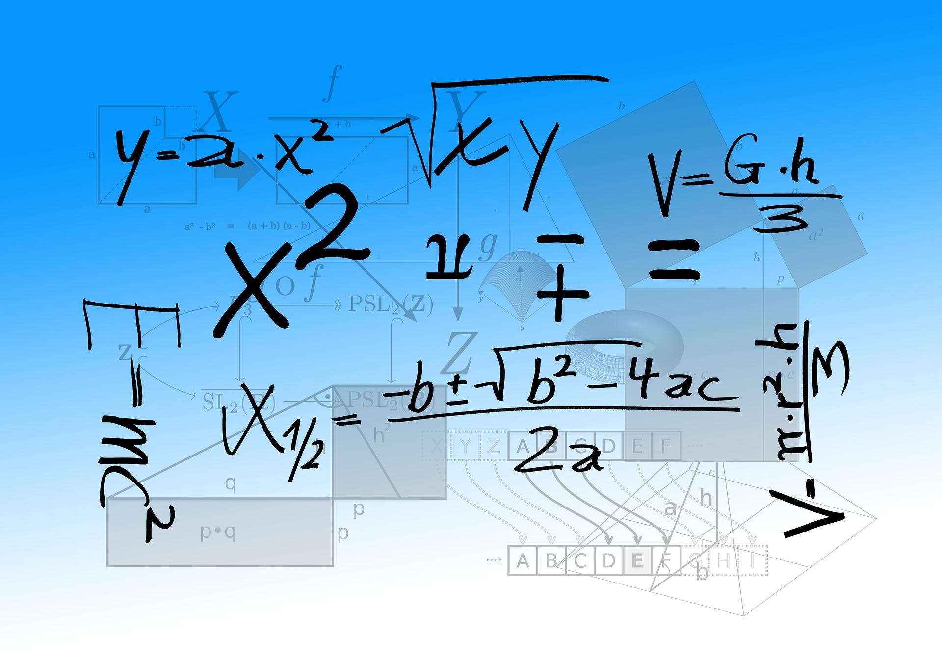 年金の計算式