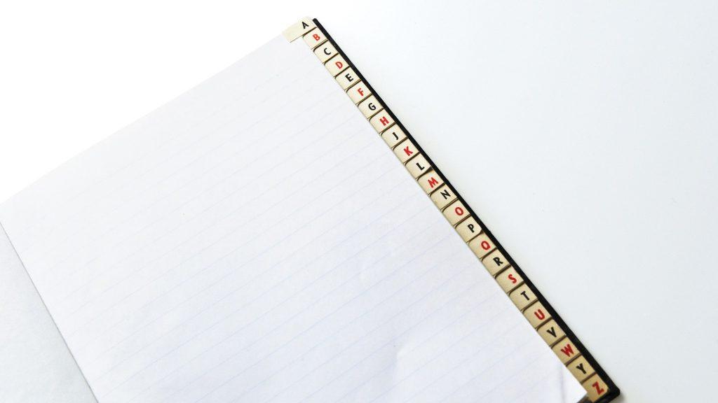 アドレス帳のインデックス