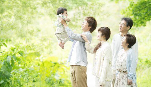 家族のための終活を始めよう|残された親・配偶者・子のためにできること