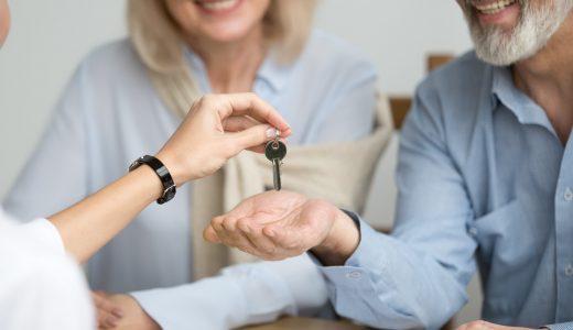 定年後に家を買うのは危険?生涯コストやメリット/デメリットを解説
