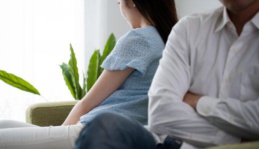 絶縁状の書き方|親子間・友人間・男女間に分けて解説