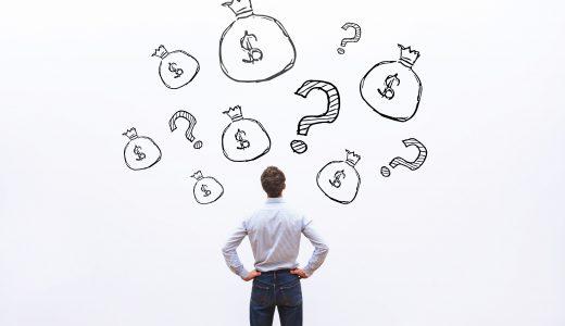 加給年金とはどんな制度?受給条件3つ(被保険者期間・年齢・収入)を確認