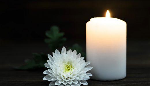 弔慰とは何か|弔意との違いとそれぞれの使われ方・弔慰が付く用語の解説