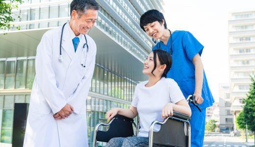 入院保証金とは|入院前に必要な保証金を支払えない場合の対処法