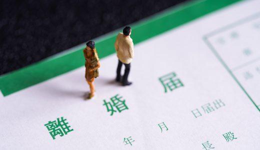 年金分割は熟年離婚する専業主婦(夫)を守る制度|種類・計算方法など解説