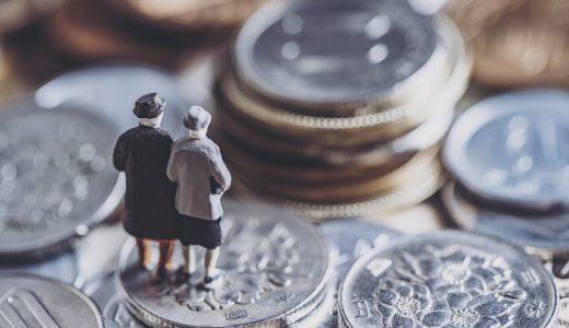 高齢者が受けられる生活保護は6種類|受給要件・申請方法・扶助内容を解説