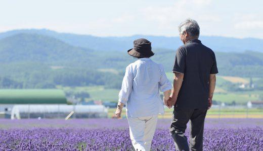 熟年再婚のメリット・デメリット|幸せになるためのチェック項目