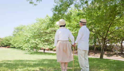 老老介護・認認介護で共倒れにならないために|高齢者同士の介護実態を調査